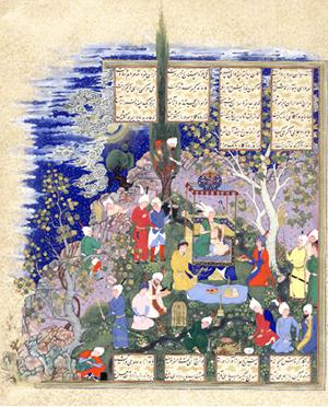 Barbad caché dans un cyprès joue pour le roi Iran, Tabriz, vers 1535